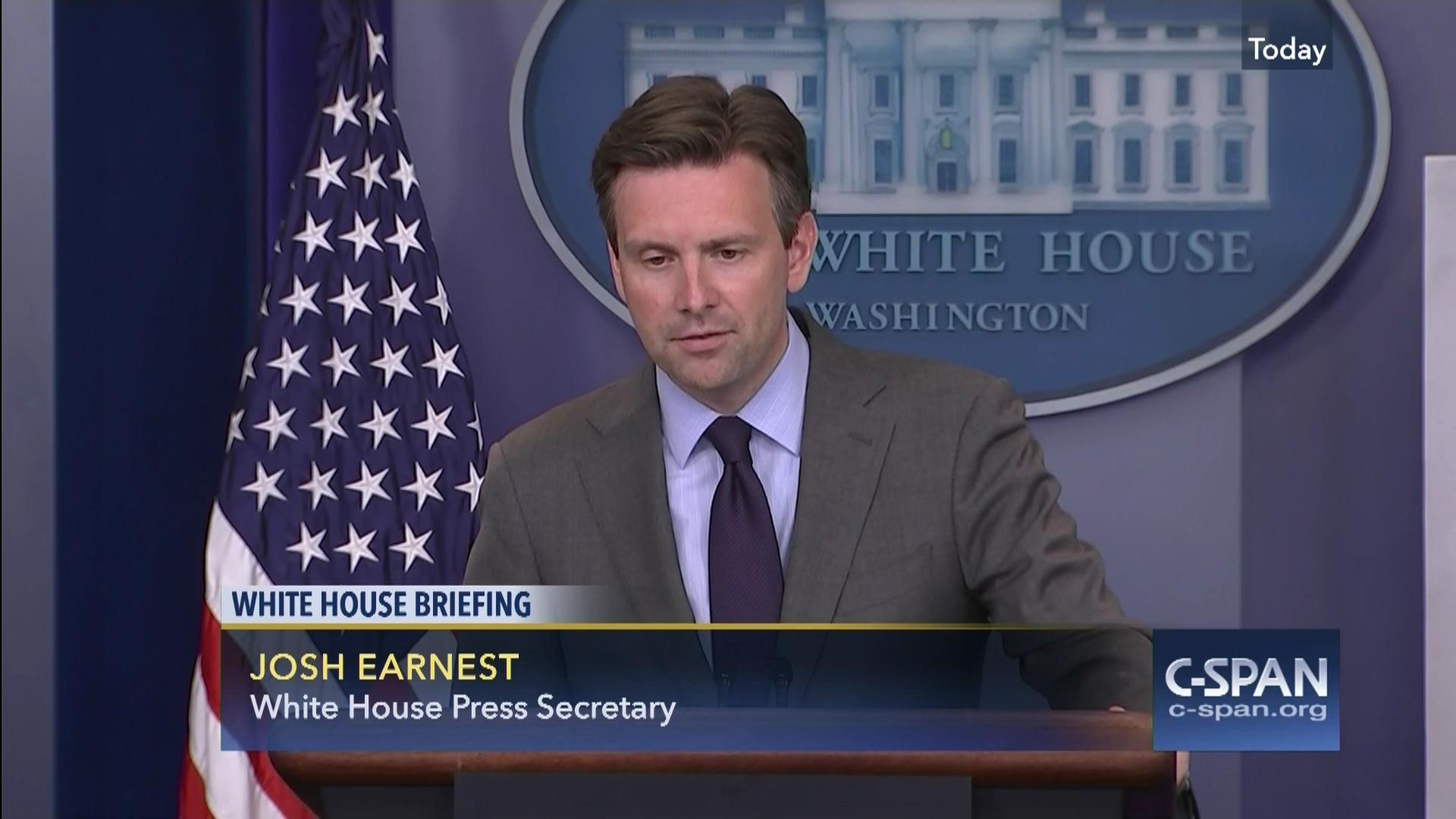 white house briefing, aug 25 2016 | video | c-span