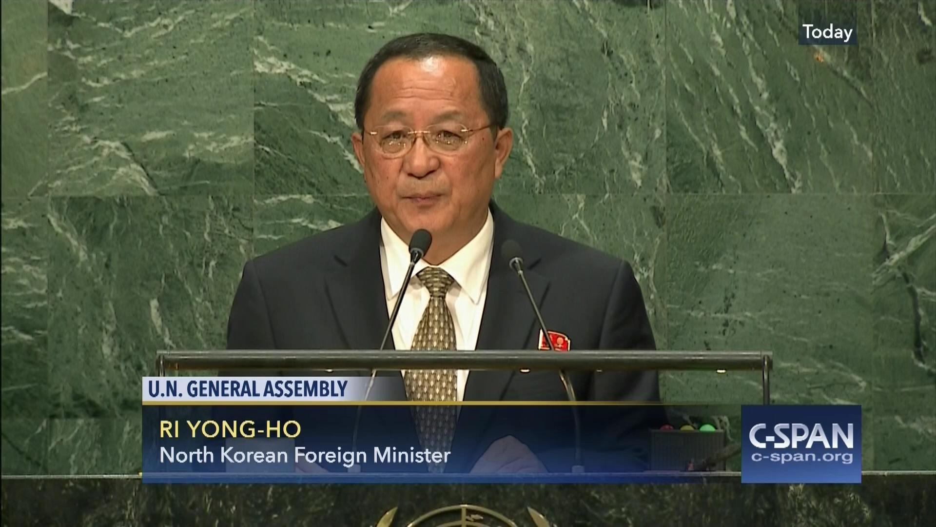 Resultado de imagem para picture of N. Korean FMat un ngeneral assembly